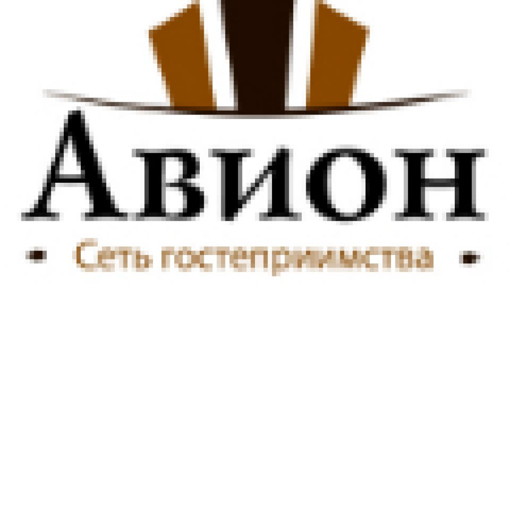 Гостиница Авион. Логотип